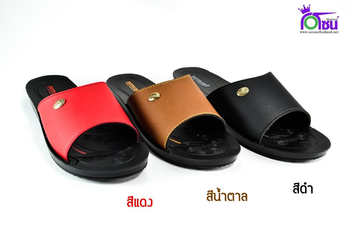 รองเท้า Aerosoft S4402 เบอร์36-40