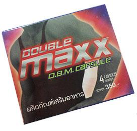 ยอดขายอันดับ 1 Double maxx ดับเบิ้ลแม็ก (โฉมใหม่) 1 กล่อง 4 แคปซูล อาหารเสริมผู้ชาย