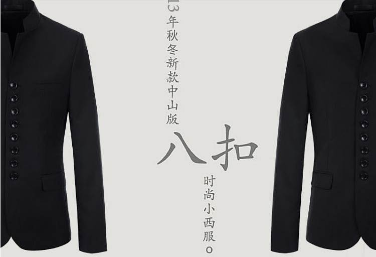 เสื้อสูทผู้ชายญี่ปุ่น คอจีน แขนยาว กระดุมเรียง Size No.35 37 39 41 ดำ