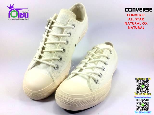ผ้าใบ Converse All Star Natural ox Natural สี ขาวครีม เบอร์4-10