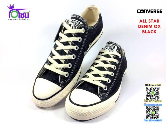 ผ้าใบ Converse All Star Denim ox Black สีดำ เบอร์4-10