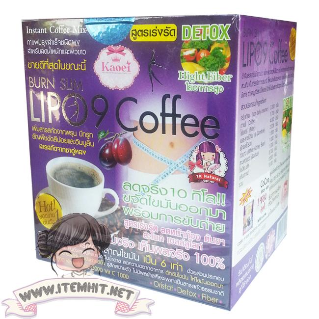 กาแฟลดน้ำหนัก LIPO 9 Coffee Burn Slim ผอมจริง เห็นผลจริง 100% ราคาปลีก 90 บาท / ราคาส่งถูกสุด 72 บาท