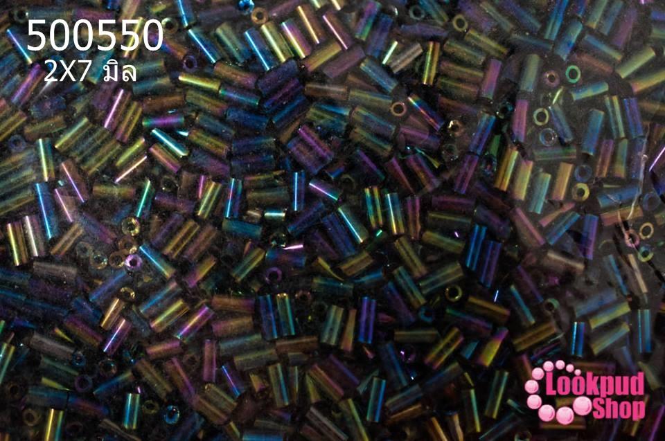 ลูกปัดจีน ปล้องยาว สีกรมรุ้ง 2X7มิล(1ถุง/450กรัม)