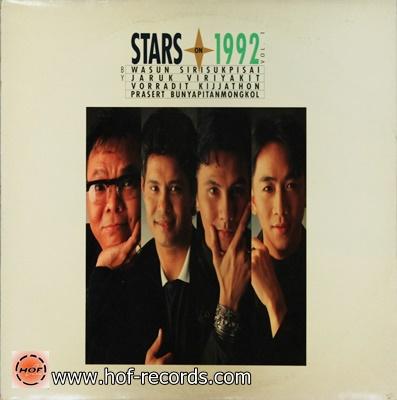 Star on 1992 vol.1 - เมดเล่ย์ เพลงสากล