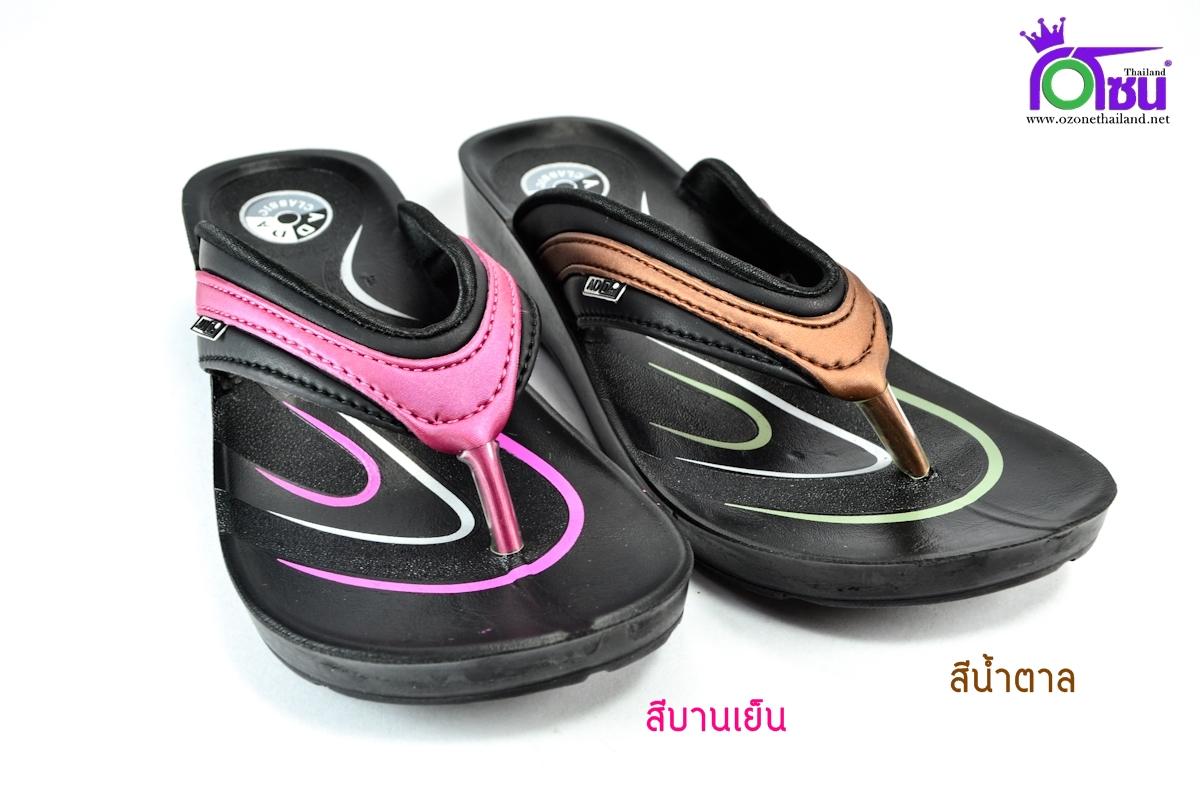 รองเท้า ADDA 7E01-W1 เบอร์ 36-40