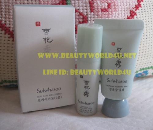 Sulwhasoo Dual Care Kits 2 items