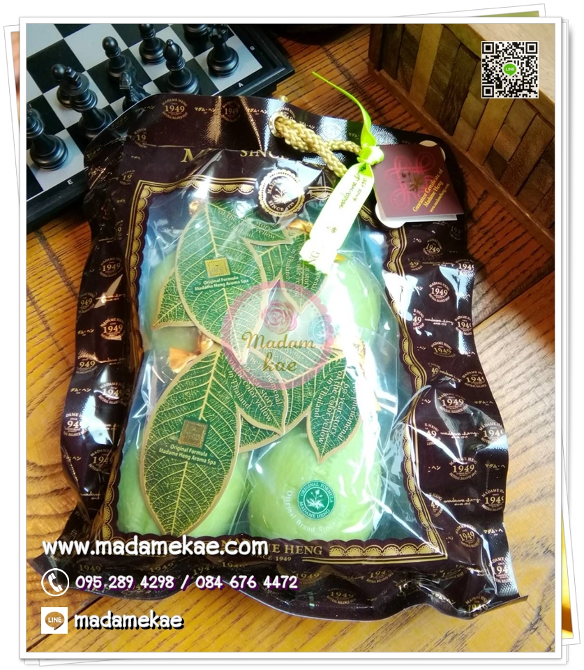 สบู่มะนาวเขียว มาดามเฮง (ลูกใหญ่แพ็ค4ลูก) Lime Natural Soap Original Formula มาดามเฮง