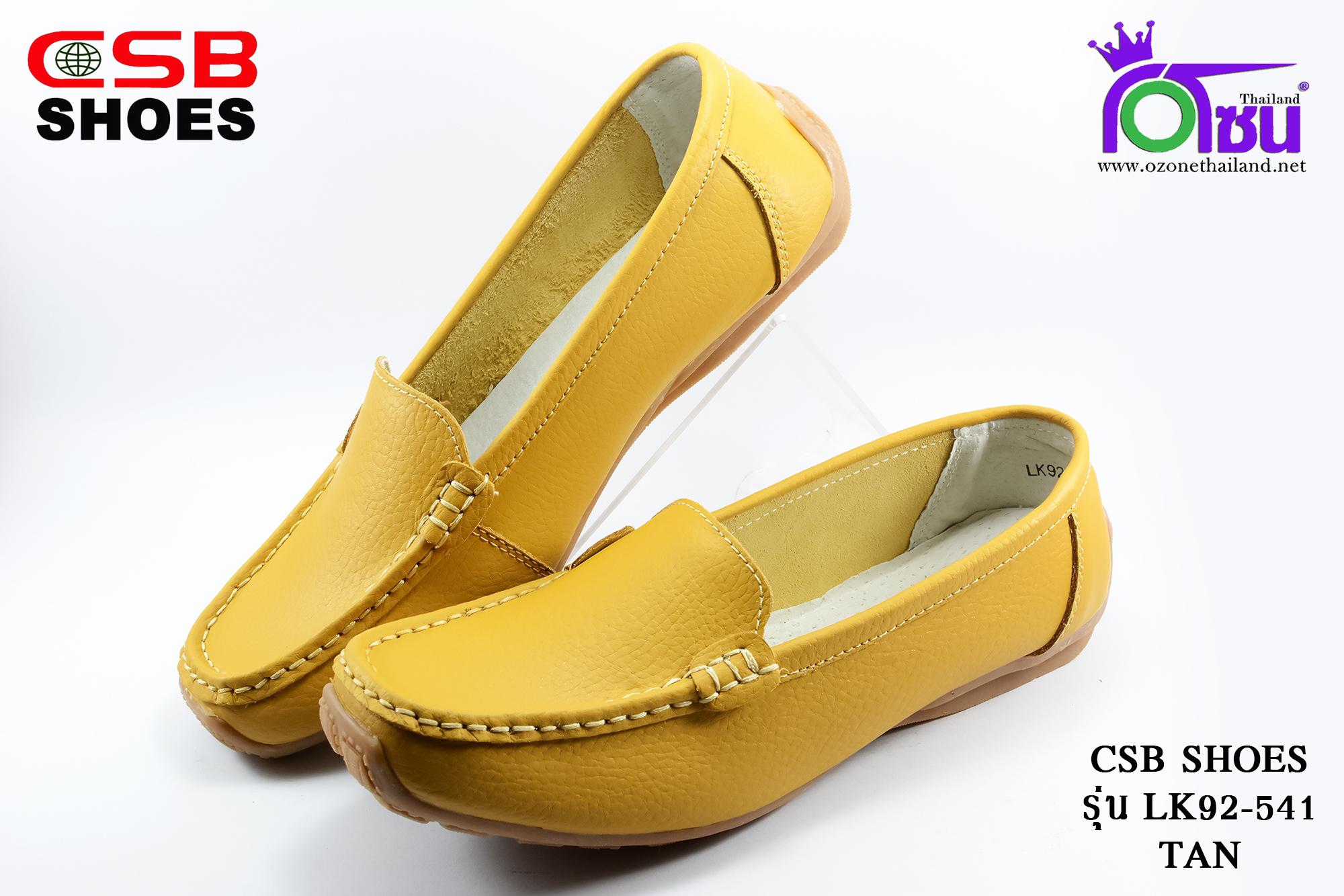 รองเท้าแฟชั่นหุ้มส้น CSB ซีเอสบี รุ่น LK92-541 สีเหลือง เบอร์ 36-40