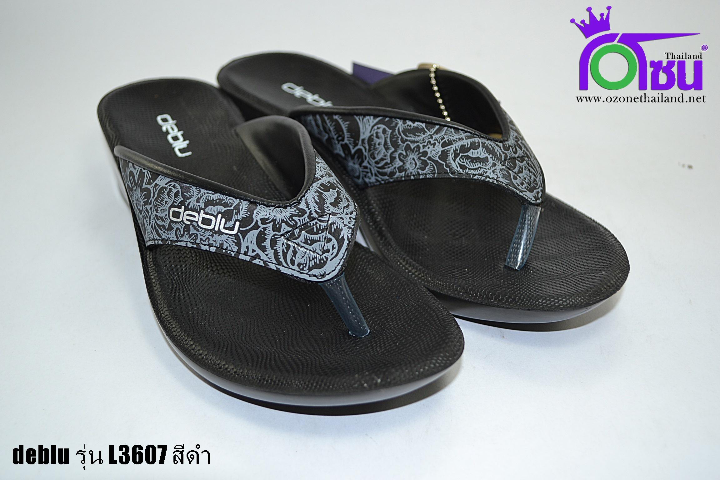 รองเท้าเดอบลูdebul รุ่นL3607 สีดำ เบอร์ 36-41