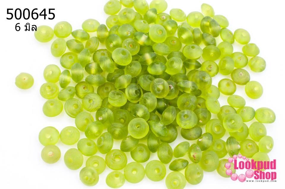 ลูกปัดแก้ว ทรงจานบิน สีเขียวตอง 6มิล(1ขีด/100กรัม)