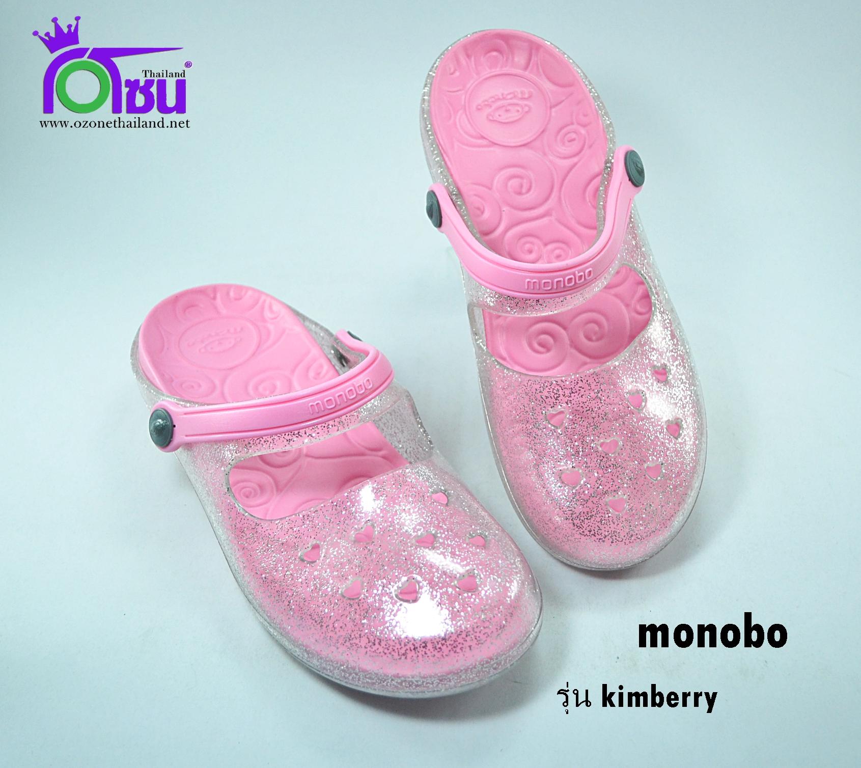 รองเท้าแตะ Monobo Jello โมโนโบ้ รุ่น kim berry สวม สี ชมพู เบอร์ 5-8