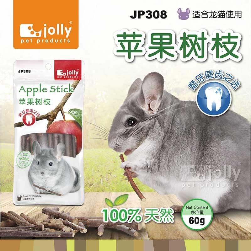 JP308 - Apple sticks กิ่งแอปเปิ้ล