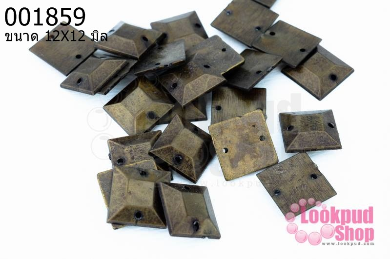 เพชรสอยสีทองเหลือง สี่เหลี่ยม2รู 12X12มิล (1ขีด/375ชิ้น)