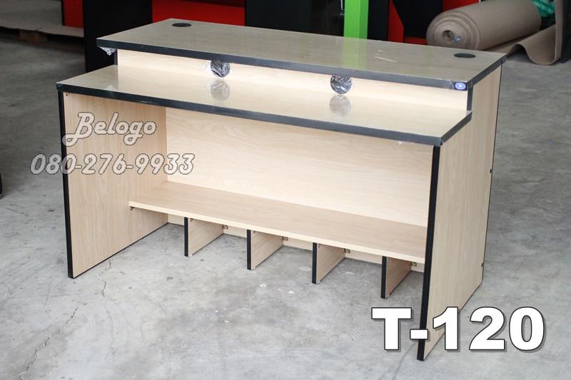 """โต๊ะคอมต่างระดับ """"เมลามีน"""" 120 ซม. (เมเปิ้ลทั้งตัว-ขอบดำ)"""