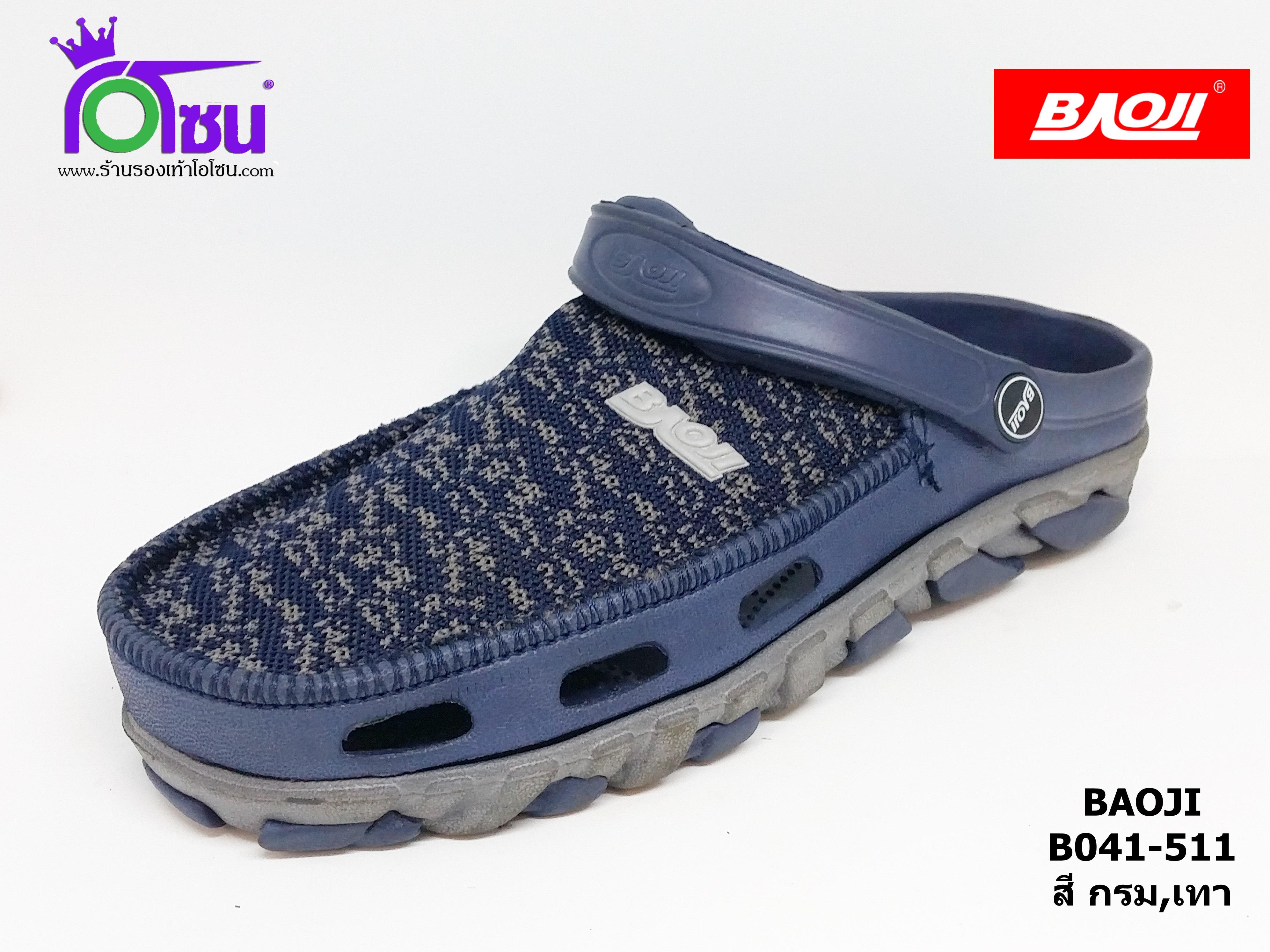 BAOJI บาโอจิ รหัส B041-511 สีกรม/เทา เบอร์ 41-45