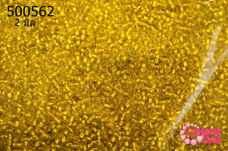 ลูกปัดจีน สีเหลืองสอดไส้ #S 2มิล (1ถุง/450กรัม)
