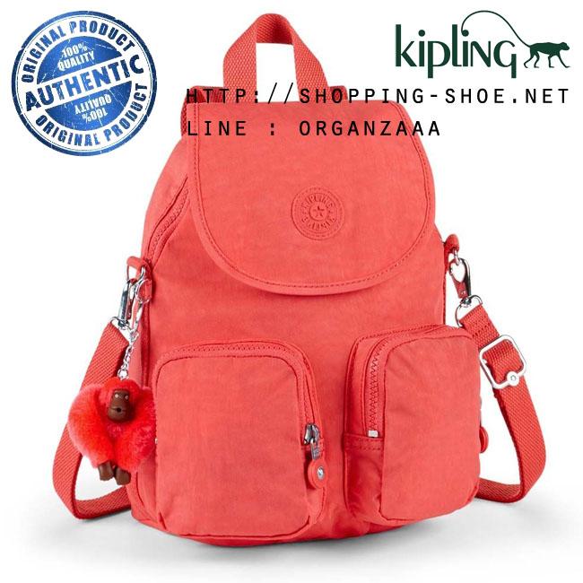 Kipling Firefly Up Backpack - Galaxy Orange (Belgium)