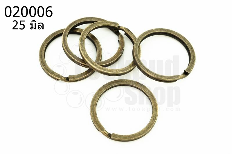 ห่วงพวงกุญแจ 2 ชั้น ทองเหลือง 24 มิล(5ชิ้น)