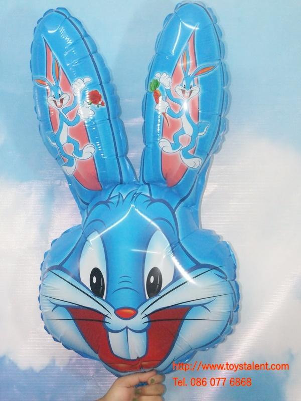 ลูกโป่งฟลอย์ การ์ตูนบั๊ก บันนี่ สีฟ้า - Bugs Bunny Foil Balloon / Item No. TL-B036