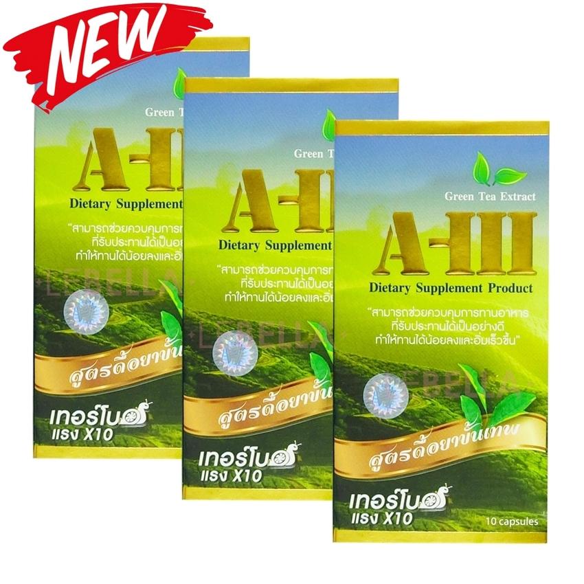 A-111 เอ111 อาหารเสริมลดน้ำหนัก สูตรดื้อยาขั้นเทพ 3 กล่อง