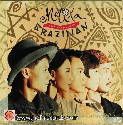 มะลิลา บราซิลเลียน แผ่นตัด 4 เพลง ปกทำใหม่
