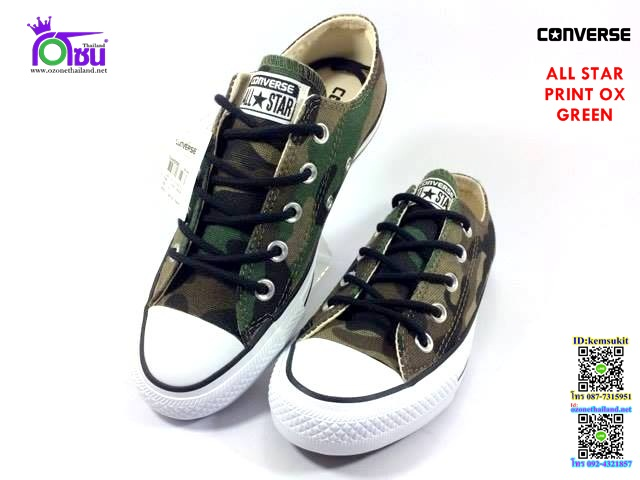 ผ้าใบ Converse All Star Print ox Green สีลายพรางเขียว เบอร์4-10