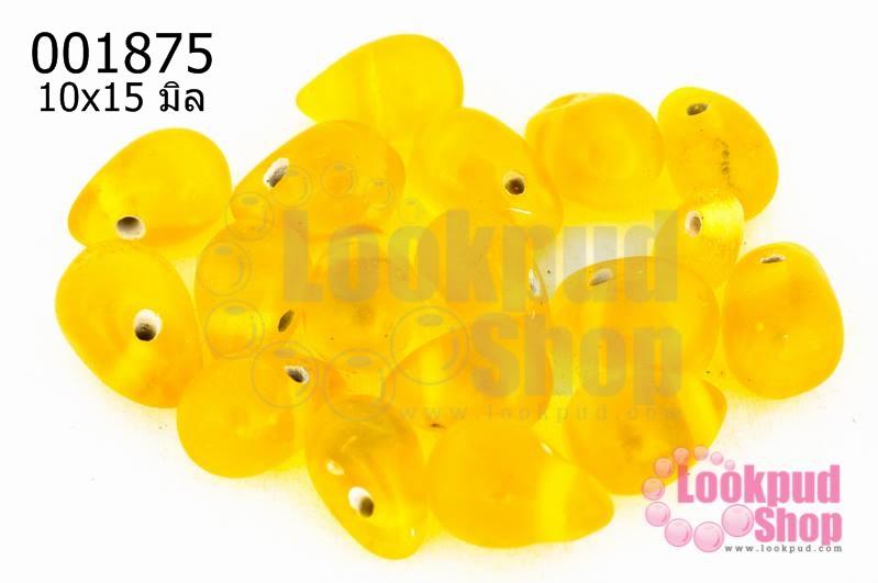 ลูกปัดแก้ว ทรงหยดน้ำ สีเหลือง 10x15 มิล(1ขีด/100กรัม)