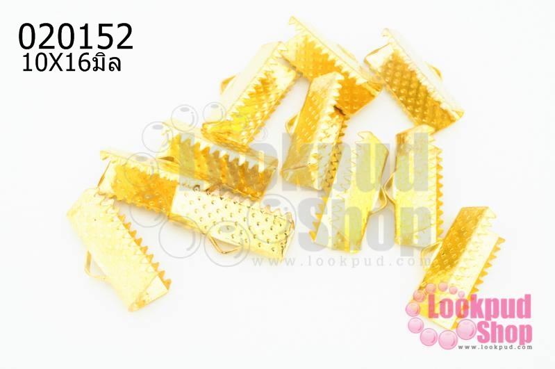 บานพับ สีทอง 10X16มิล(10ชิ้น)