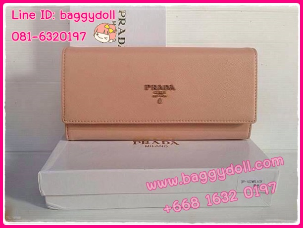 Prada Long Wallet กระเป๋าสตางค์ปราด้า ใบยาวสามพับ ** เกรดAAA+ **