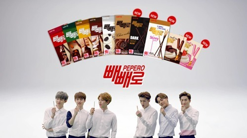 EXO - PEPERO Special Edition Set(10ea) + Poster 2p + Standing Dolls + Sticker