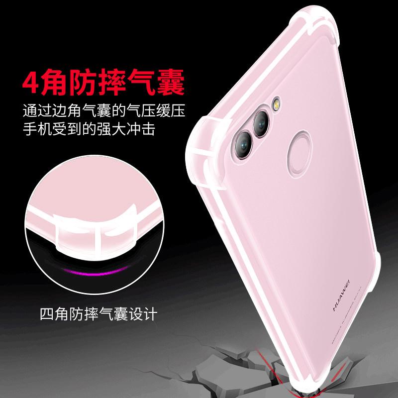 เคส Huawei Y9 (2018) ซิลิโคนใสแบบนิ่ม ขอบกันกระแทกปกป้องตัวเครื่อง ราคาถูก