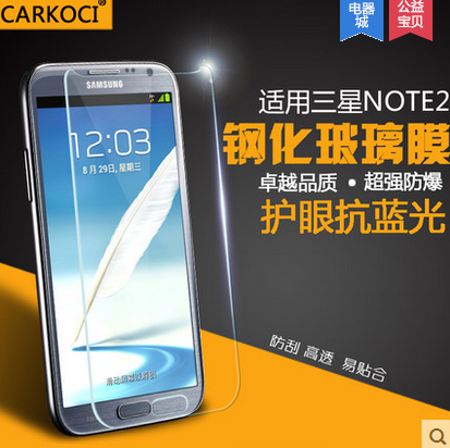 สำหรับ SAMSUNG GALAXY NOTE2 ฟิล์มกระจกนิรภัยป้องกันหน้าจอ 9H Tempered Glass 2.5D (ขอบโค้งมน) HD Anti-fingerprint