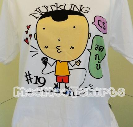 เสื้อขาวพิมพ์ลายการ์ตูนเด็กลาดกระบัง สีสันสดใสด้วยระบบ DTG