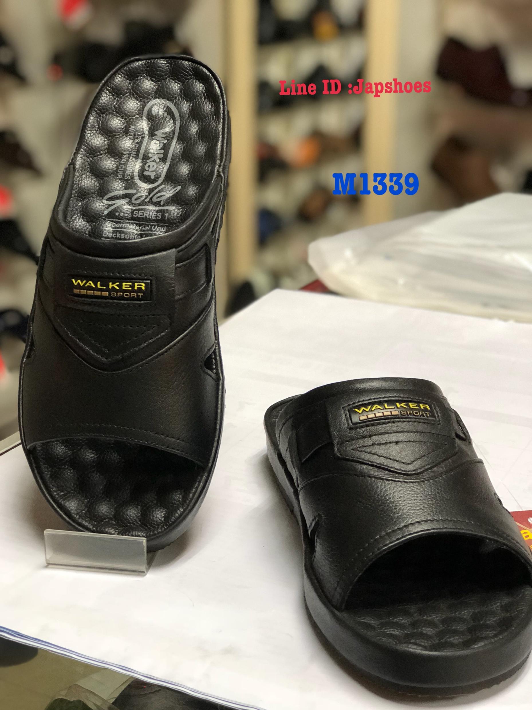 WalkerM1339