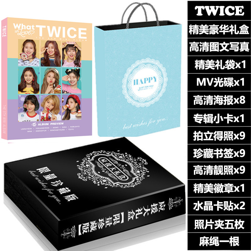 Photobook Chinese TWICE - What is Love