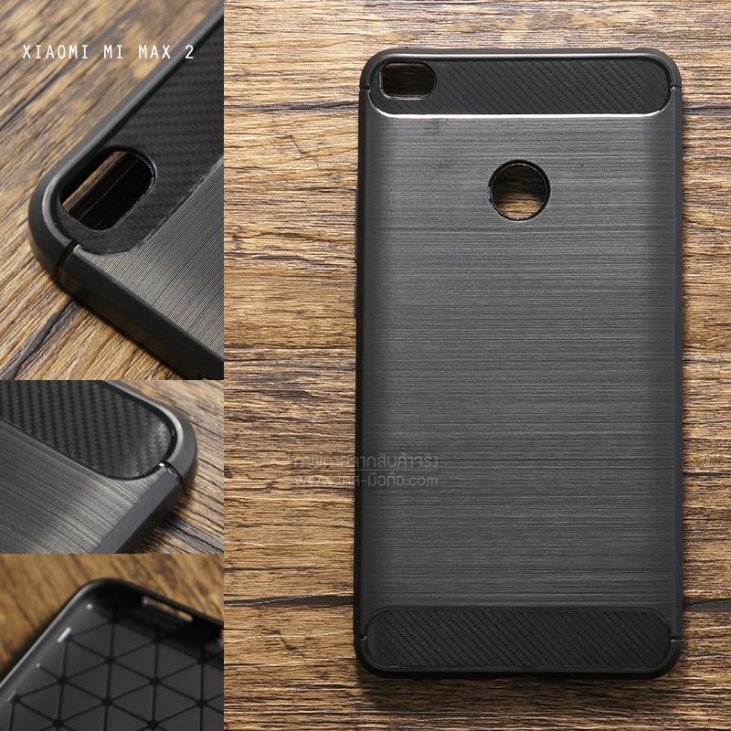 เคส Xiaomi MI MAX เคสนิ่มเกรดพรีเมี่ยม