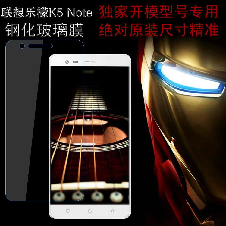 Lenovo K5 Note ฟิล์มกระจกนิรภัยป้องกันหน้าจอ 9H Tempered Glass 2.5D (ขอบโค้งมน) HD Anti-fingerprin
