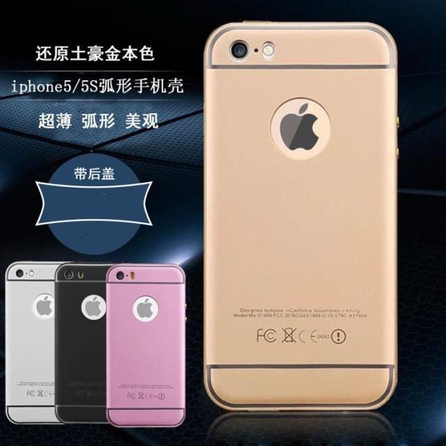 ปั้มเปอร์อลูมิเนียมพร้อมฝาหลังถอดได้ ไอโฟน 5/5s