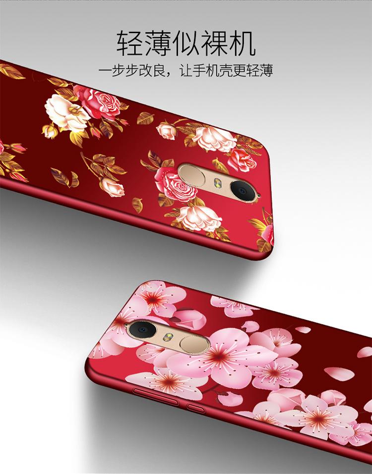 เคส Lenovo K5 Note ซิลิโคนแบบนิ่ม สกรีนลายดอกไม้ สวยงามมากพร้อมสายคล้องมือ ราคาถูก (ไม่รวมแหวน)