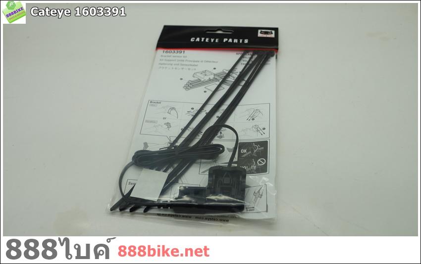 Cateye Velo 7//Velo 9//Enduro Bike Parts Kit