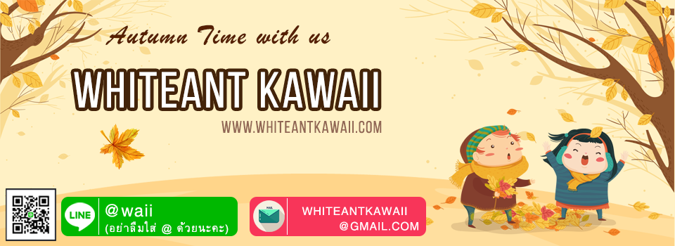 WhiteAnt Kawaii