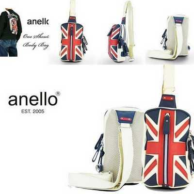 Anello Shoulde Light Beige Red