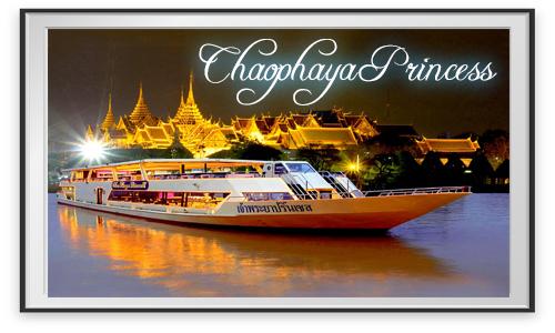 เรือเจ้าพระยาปริ้นเซส CHAOPHRAYA PRINCESS