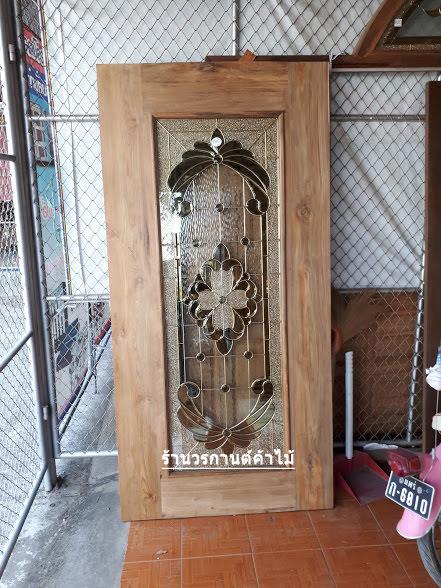 ประตูไม้สักบานเดี่ยว กระจกนิรภัยเต็มบาน เกรดA รหัส AA22