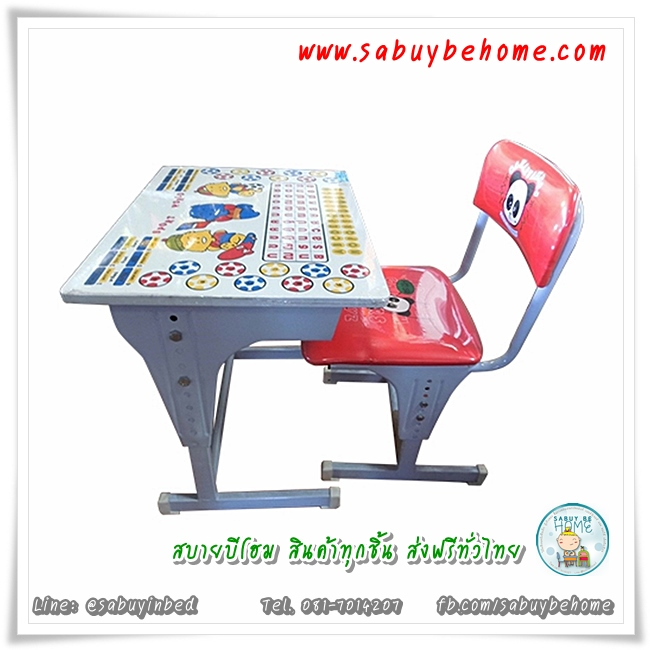 โต๊ะเขียนหนังสือเด็ก แบบปรับระดับได้ - สีแดง - ปรับสูงต่ำได้หลายระดับ (ปรับได้ทั้งตัวโต๊ะ และ เก้าอี้นั่ง) ราคาคุ้มค่า