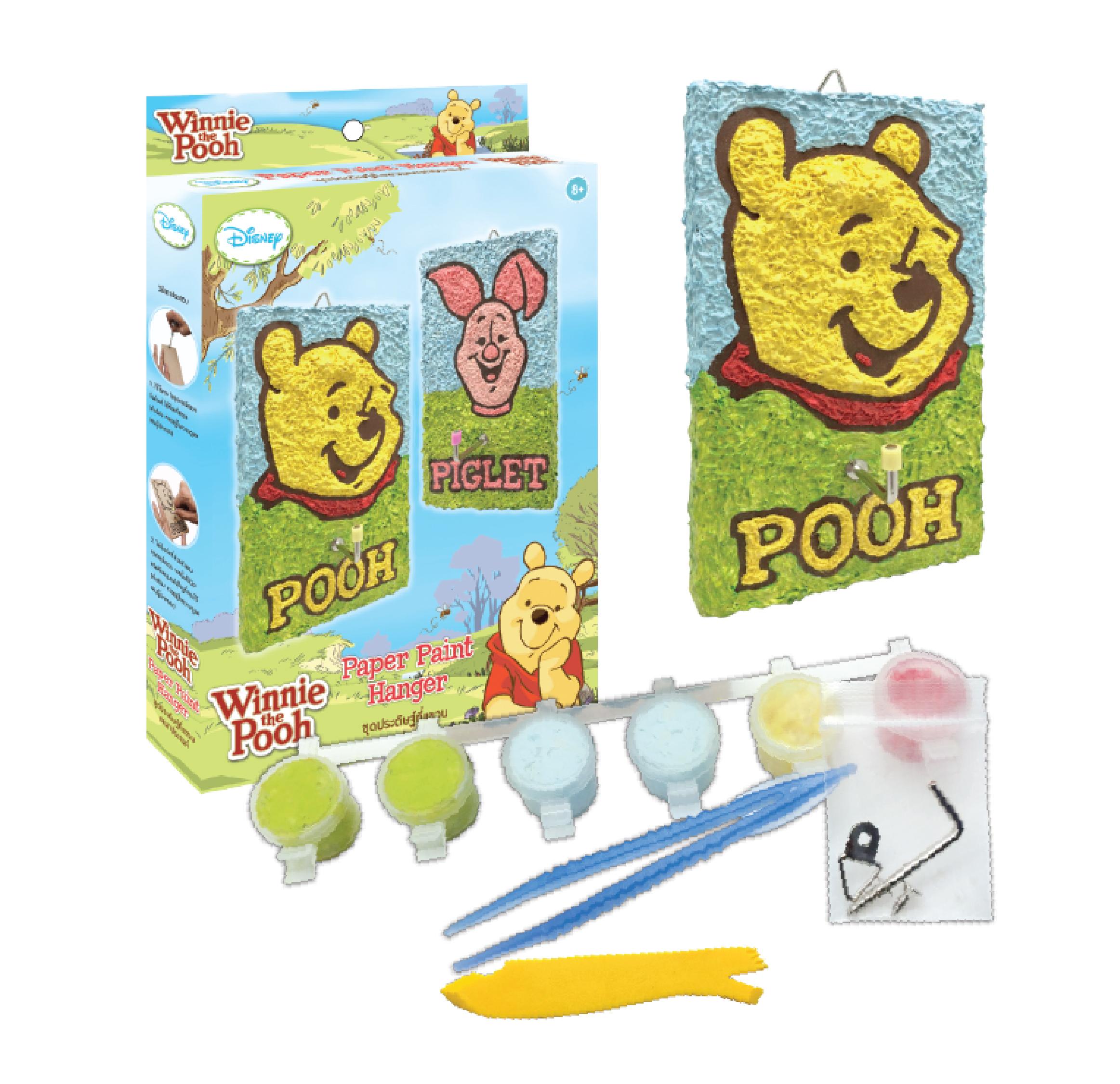 ชุดประดิษฐ์ที่แขวนเอนกประสงค์หมีพู (Winnie the Pooh DIY Paper Paint Hanger)