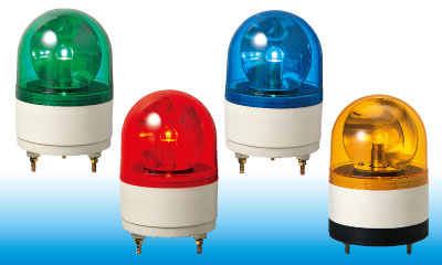 RH Serie Revolving Warning Light
