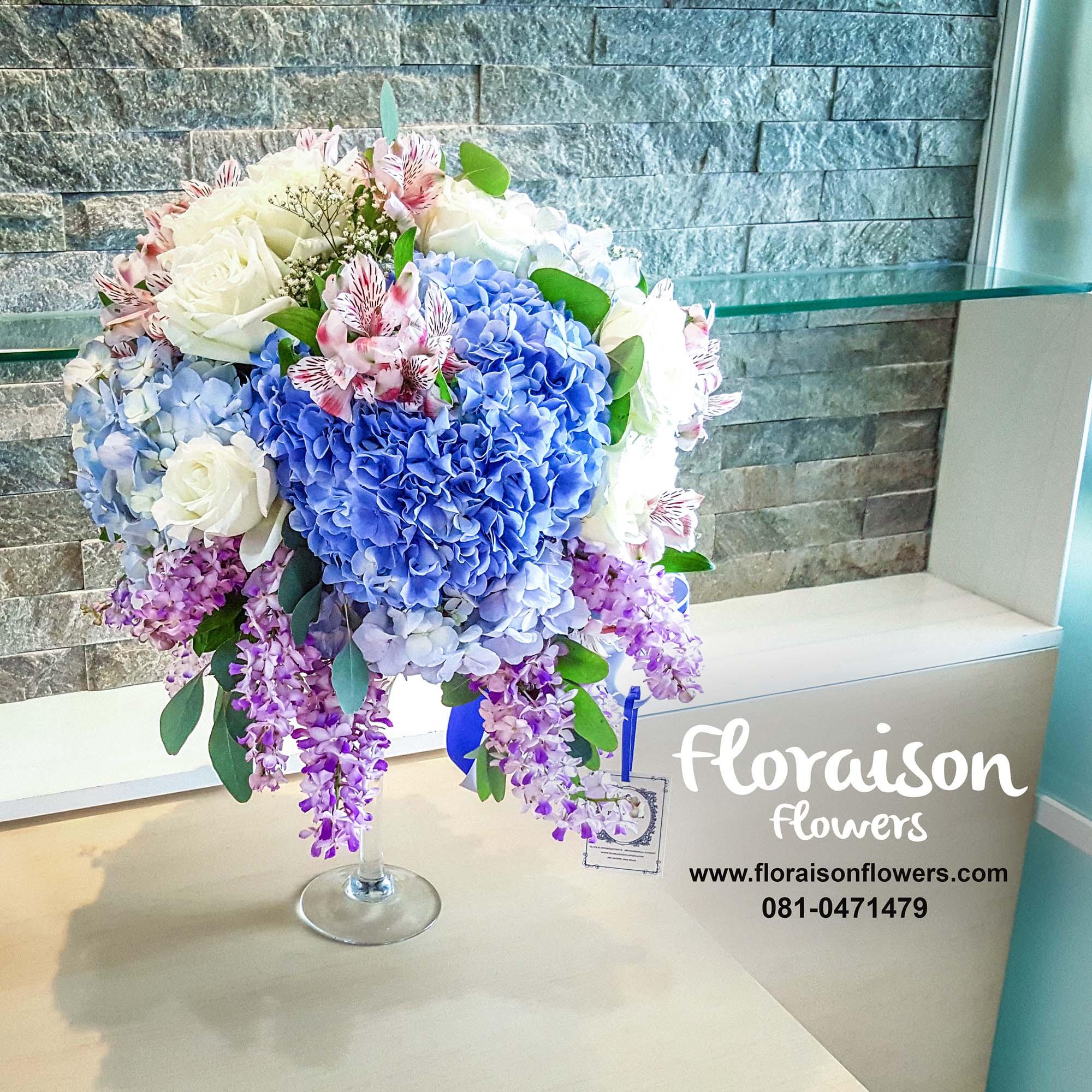 Double Elite Floraison vases (L)