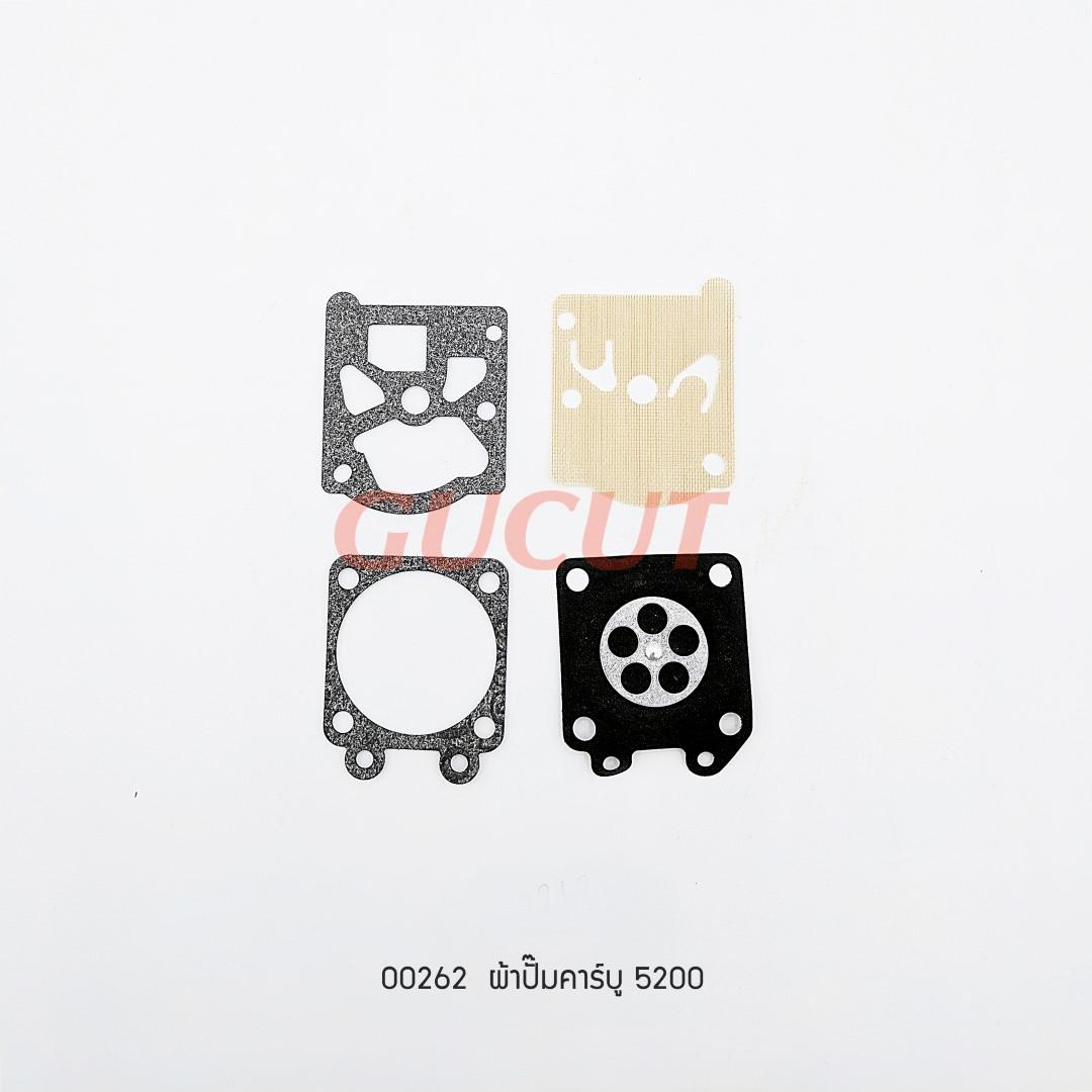 00262 ผ้าปั๊มคาร์บู 5200 carburetor kit