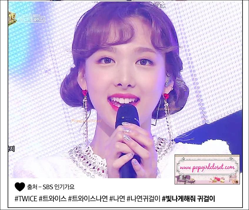 ต่างหูฟรุ้งฟริ้งสไตล์ไอดอล Twice 🎀👑🌺 Nayeon&Tzuyu🌻Korean Crystal Love Heart Long Earrings Fashion Jewelry Simulated Pearl Tassel